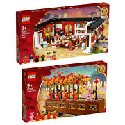 Lego 80101 Chinese New Year Eve Dinner Lego 80102 Dragon Dance Asia Exclusive