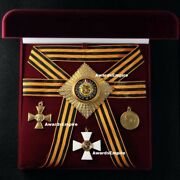 ❗russian Empire Award - Set Of The 4 Awards Order Of St. George With ❗
