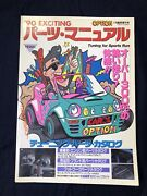 Jdm Option Magazine And03990 Exciting Parts Catalog Wheels Tuning Dress Up Bible 1990