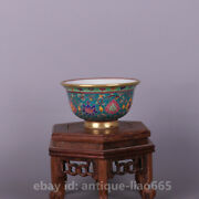 Collect 95mm Chinese Colour Porcelain Painting Gold Flower Pattern Ornament Bowl