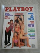 October 1993, Jerry Seinfeld, Playboy Mag, 1 Of The Top 10 Most Valuable Issues