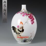 Chinese Famous Painter Chen JianqingPorcelain Paintings Rooster Litchi Vase Pot