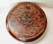 Large Chinese Qing Dy. Imperial Red Cinnabar Lacquer Sacrifice Vesselandnbsp九龙纹脱胎宫廷漆盒