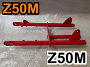 Honda Monkey Z50 M Z50m Mini-trail Complete Front Fork With Head Light Ear Red