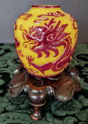 Vintage Chinese 50's Yellow And Red Peking Glass Vase Red Phoenix And Dragon Overlay