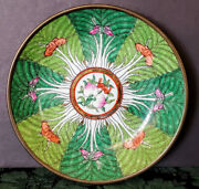 Japanese Porcelain Horchow Collection Bowl Made In Hk 1940and039s Multi-colored+gold