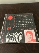 Chinese 33rpm Record 10in Lp. Near Mint With Lyrics 1