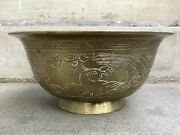 Antique Solid Brass Chinese Etched Art Design Bowl Ming Xuande Marking 10.5