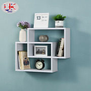 Display Space Saving Multi Compartment Floating Wall Shelves Display Shelf