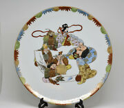 Antique Japanese Satsuma Porcelain Plate Feat. 7 Lucky Gods - 10.25 Inches Wide-