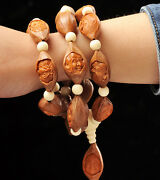 Olive Seed Nut Carving Necklace 18 Luohan Arhats Prayer Beads Bracelet Eighteen