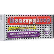 Russian Multi-model Metal Building Constructor Kits For Kids 6-10 Years Old