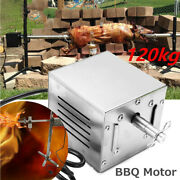 20w 120kg Bbq Motor Goat Chicken Lamb Cooking Outdoors Roaster Spit Rotisserie
