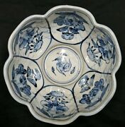 Korean Blue And White Hexagonal Bowl With Floral And Fish Motifs