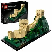 Lego 21041 Architecture Great Wall Of China New Box Is Perfect Condition Retired