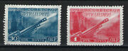 Russia 1948 Artillery Day Complete Set Sg1438-1439 Mh Cv Andpound102 405