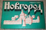 Hobropoa Russian Vintage Wooden Toy Blocks Free Shipping