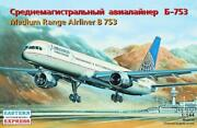 Eastern Express 14426 Boeing 757-300 Continental Scale Model Kit 1144