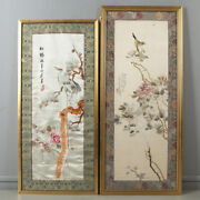 Antique Chinese Embroidery Hanging Panel Calligraphy Bird Tree Silk