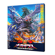Godzilla Japanese Canvas Print Picture Wall Art Modern Design Free Fast Delivery
