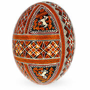 Traditional Real Ostrich Blown Hand Painted Ukrainian Easter Egg Pysanky 6.25