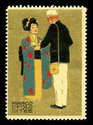Germany Poster Stamp - Advertising Marco Polo Tee - Woman And Man Ludwig Hohlwein