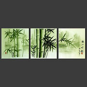Bamboo Forest Canvas Wall Art Picture Print Variety Of Sizes Free Uk Pandp
