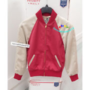Vintage Clothing Climate Seal Bomber Jacket 229500001 Mens Size Mlxl