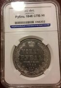 Rare Condition Russian Antique Silver Rouble 1848 Imperial Russia Au Details