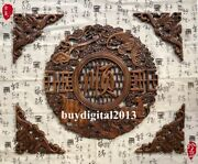 Camphorwood Lucky Chinese Characters 顺 Wall Hanging Wood Tablet Plaque Board