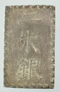 Japan Old Silver Coin Ansei Nisyu 1859 Trade Official Certificate Rare Real