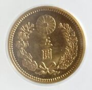Japan Old Gold Coin New 5 Yen 1912 Meiji 45 Unused Anacs Certificate Ms64 Rare