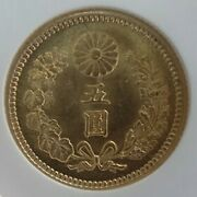 Japan Old Gold Coin New 5 Yen Coin 1912 Meiji 45 Ngc Certificate Ms64 Unused