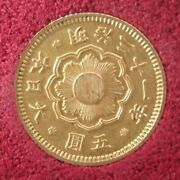 Japan Old Gold Coin New 5 Yen Coin 1898 Meiji 31 Ministry Of Finance Certificate