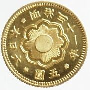 Japan Old Gold Coin New 5 Yen Coin 1898 Meiji 31 Unused Official Certificate