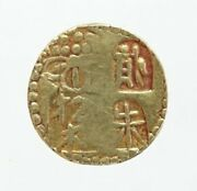 Japan Old Gold Coin Kousyu Nisyu Gold Edo Takeda Singen Official Certificate