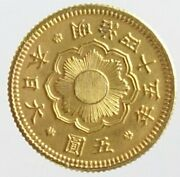Japan Old Gold Coin New 5 Yen Gold Coin 1912 Meiji 45 Official Certificate