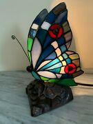 Quoizel Butterfly Light Accent Lamp