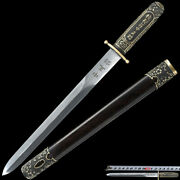 Military Academy Sword Chinese The Kuomintang Sabre Signed Steel Blade Sharp 中正剑