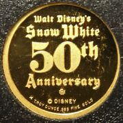 Walt Disney Snow White 50th Anniversary 1/4 Oz Gold Coin The Witch