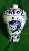 Salelarge Williams Sonoma Home Hand Painted Vase-blue And White- Coy Fish Desi