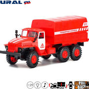 Fire Truck Ural 4320 Russia 9.5 - 1/29 Scale Toy Car With Light Sound Effects