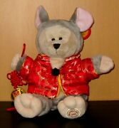 Starbucks Bearista Bear Year Of The Rat Asia Exclusive 2008 Brand New With Tag