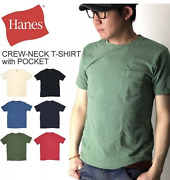 4 Pack Hanes Menand039s Pocket T-shirt Crew-neck