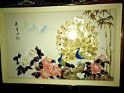 Vintage Chinese Mother Of Pearl Abalone Shell Art Shadow Box 3 Ft X 2 Ft X 2