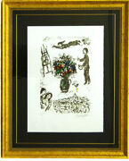 Marc Chagall Bouquet Over The Town Signed Lithograph Recreated Anthony Tetro