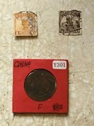 Xxrare China Republic 10 Cent Coin 1912 Stamp 1923 1/2 Cent 1923 1 Cent Lot