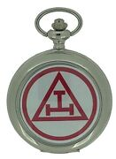 New Royal Arch Quartz Silver Case Pocket Watch And Chain Boxed