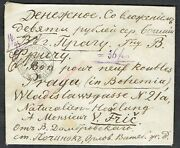 1888 Russia Envelope From French Soldier Cds Front And Back Vgu