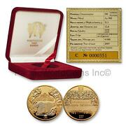 Ukraine 2007 Ostroh Bible 100 Hryven 1oz Gold Proof Coin With Coa And Box S7540